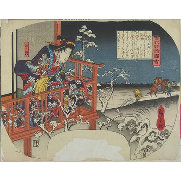 Woodblock print - The Tale of the Soga Brothers; Illustrations of Stories of Ancient Times