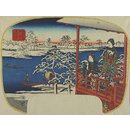 The Niijuku Crossing; Ferry Crossings in Katsushika in the Eastern Capital (Woodblock print)
