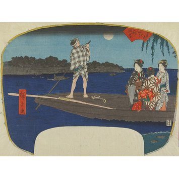 Woodblock print - The Onmayagashi Crossing; A Compendium of Ferry Crossings with Sun, Moon and Flowers