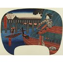 Water; The Pride of Edo Compared to the Five Elements (Woodblock print)