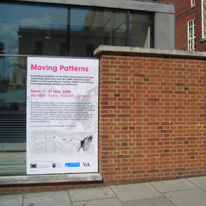Entrance to the Moving Patterns exhibition