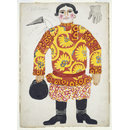 Costume design, Russian Peasant in Red Shirt with Yellow Flowers. (Costume design)