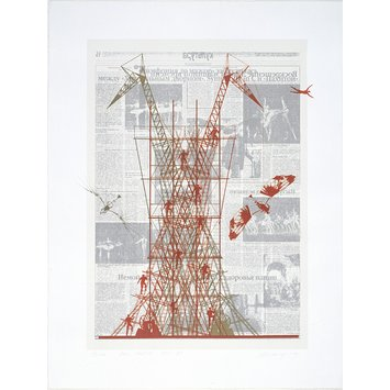 Screenprint - Red Tower