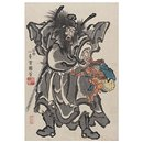 Shoki, the Demon Queller (Woodblock print)