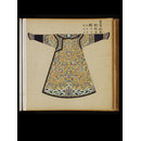The Winter Court Robe worn by the Imperial concubines of the first rank (Illustrated manuscript)