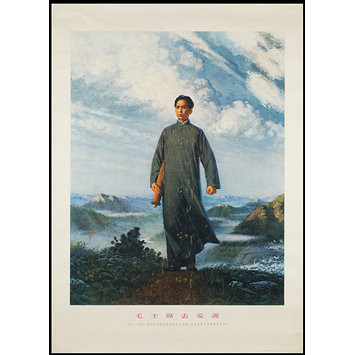 Poster - Chairman Mao goes to Anyuan