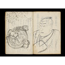 Kuniyoshi's preparatory drawings, no.39 (Album page)