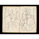 Kuniyoshi's preparatory drawings, no.48 (Album page)