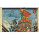 The Sanno Festival with Melting Snow on Mount Fuji in the Background (Woodblock print)