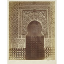Alhambra. Mosque (Photograph)