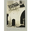 The West Entrance of the Mosque of al-Sha'ibiyya, Aleppo (Photograph)