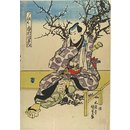 """KAMEI-DO UME YASHIKI NO ZU"" (Woodblock print)"