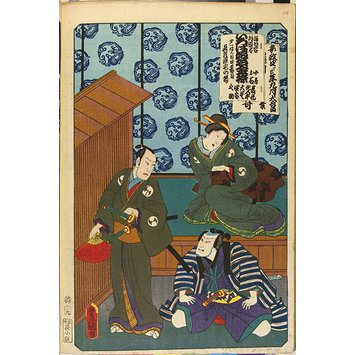 "Woodblock print - ""IROHA KANA KOGANE NO NASHIMONO"", from the series ""ODORI KEIYO GEDAI ZUKUSHI"""