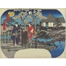 The Meeting at Yahagi: The Beginnings of the Jorurijunidan Story (Woodblock print)