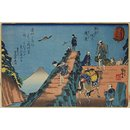 Distant View of Mt. Fuji from Shohei Hill (Woodblock print)