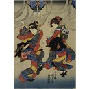 The Five Festivals (Woodblock print)