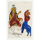 Durga and Mahishasura (Painting)