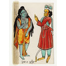Rama and Sugriva (Painting)