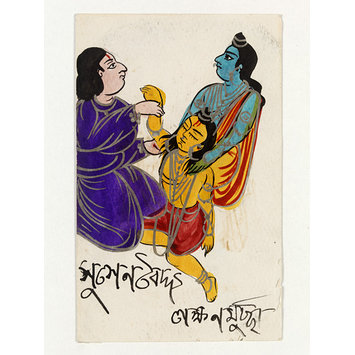 Painting - Rama and Sushena