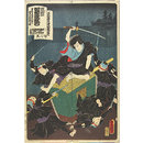 """ATARU TORI NO KIKUZUKI KYOGEN, SOHO FUTATASU DOMOE"", from the series ""ATARU..."" SUCCESSFUL PLAYS OF THE ZODIAC SIGNS (Woodblock print)"