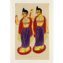 Nitai and Gaur (Painting)