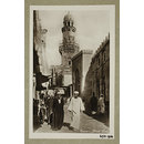 Minaret of the funerary khanqah of Mamluk Sultan Bayhars al-Jashankir, Cairo (Photograph)