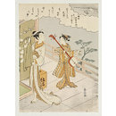 A Courtesan and Attendant on a Moonlit Veranda (Print)