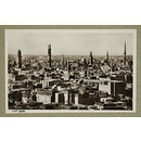General view over Historic Cairo (Photograph)