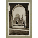 Minaret and fountain of the mosque of Ahmad ibn Tulun, Cairo (Photograph)