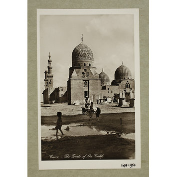 Photograph - The mausoleum of Mamluk Amir Janibak al-Ashrafi and the khanqah of Mamluk Sultan Faraj ibn Barquq, Cairo