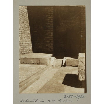 Photograph - Salsabil (water fountain) in the northwest iwan of the bimaristan (hospital) of the funerary complex of Mamluk Sultan al-Mansur Qalawun, Cairo
