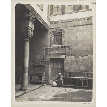 Photograph - Door of an Arab House