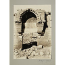 Turkey, Harran, the Great Mosque, east entrance (Photograph)