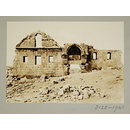 Turkey, Harran, the Great Mosque, east front (Photograph)