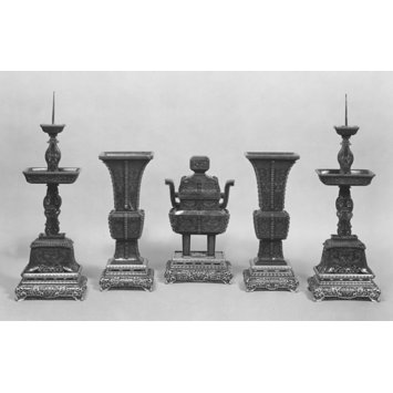 Set of altar vessels