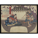 The Swordsmith Okazaki Goro Masamune (Woodblock print)